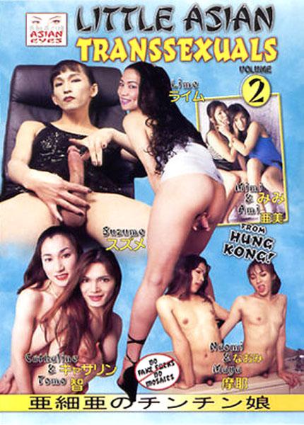 Little Asian Transsexuals 2 (2001)