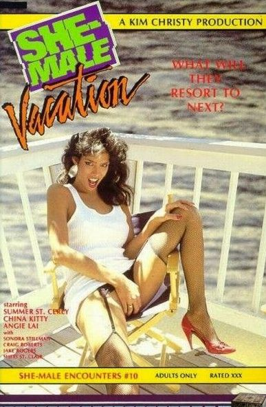 She-Male Vacation (1985)