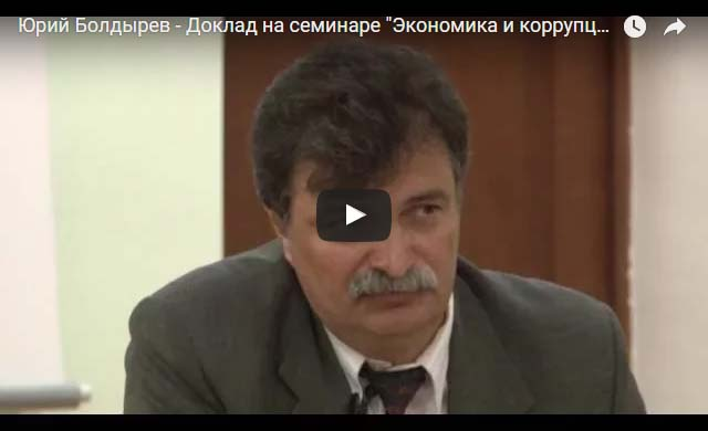 http://ist3-6.filesor.com/pimpandhost.com/1/_/_/_/1/4/t/D/s/4tDsP/YuriBoldyrev.jpg