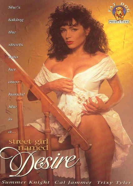 Street Girl Named Desire (1992)