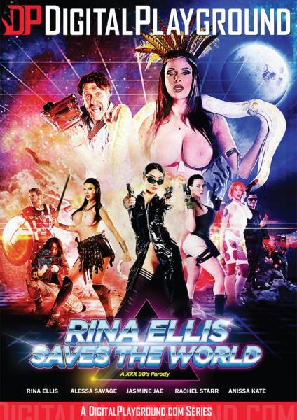 Rena Ellis Saves The World - A XXX Parody (2017)
