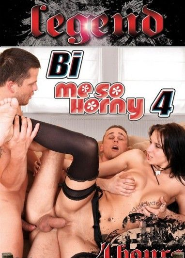 Bi Me So Horny 4 (2012)