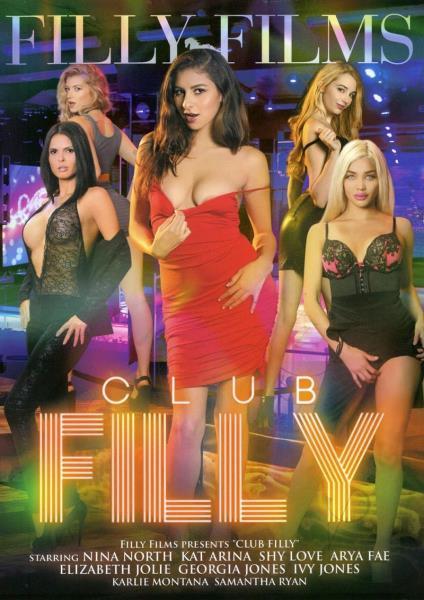 Club Filly (2017)