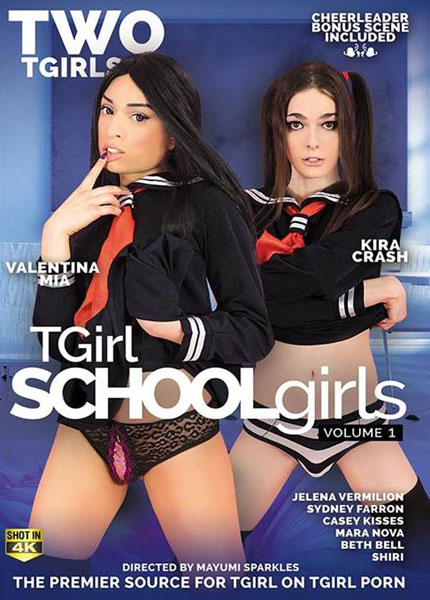 TGirl Schoolgirls (2017)