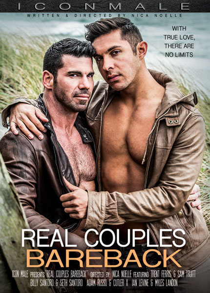Real Couples Bareback (2015)