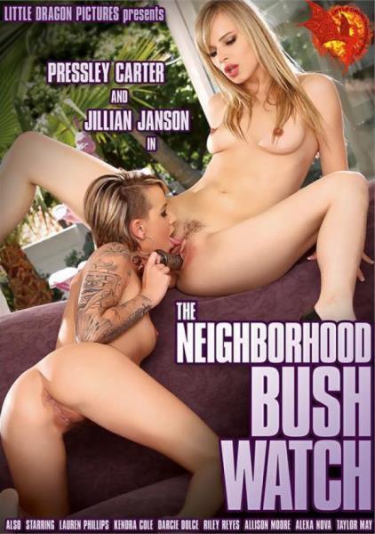 The Neighborhood Bush Watch (2017)