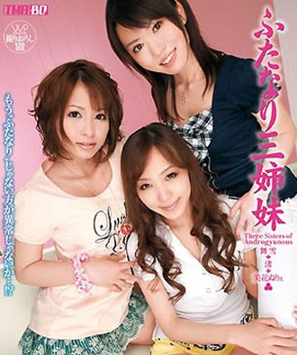 Lesbian sex in japanese futanari (2010)