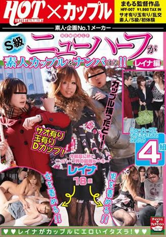 Japanese Transexual Sex (2010)