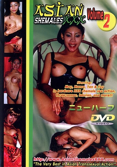 Asian Shemales XXX 2 (2005)