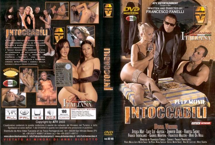 Intoccabili (2004)
