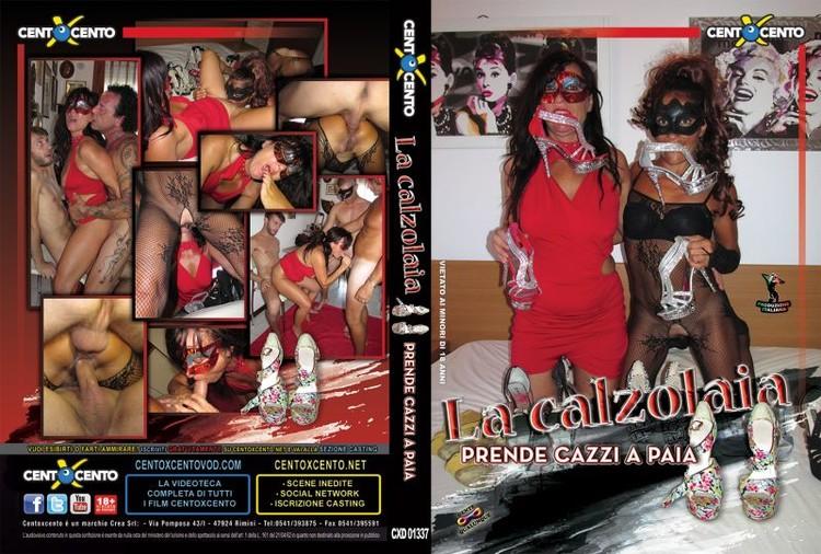 La Calzolaia Prende Cazzi a Paia (2016) CXD1337