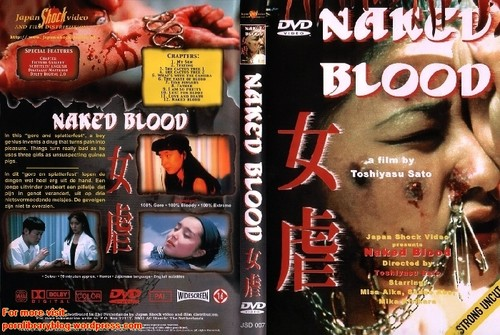 13 Splatter - Naked Blood