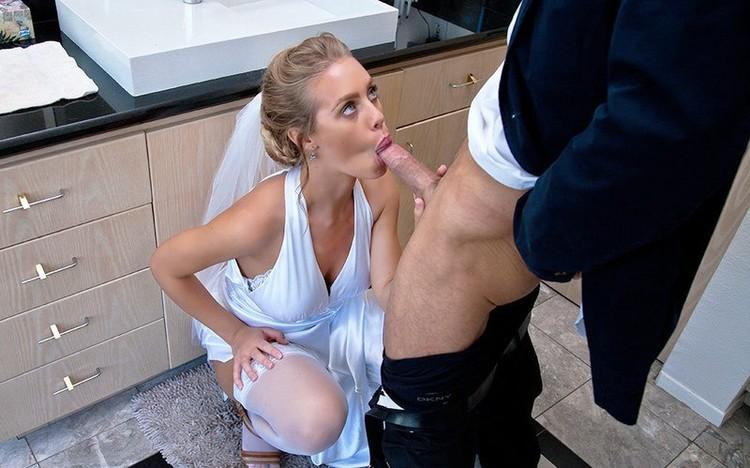 находясь природе неверные жены на свадьбе лежали