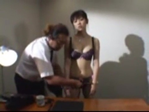 Office Girl Hypnotized
