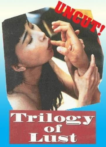 Trilogy of Lust / Xue lian (Julie Lee and Tun Fei Mou) [1995, Crime, Drama, Romance, Thriller, DVDRip]