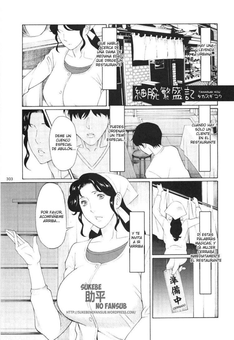 Pagina 01 de Hosoude Hanjou-ki - Restaurante Sexual