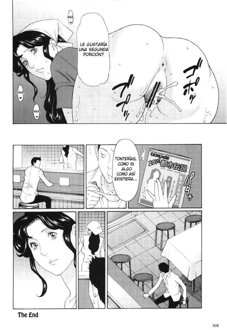 Pagina 06 de Hosoude Hanjou-ki - Restaurante Sexual