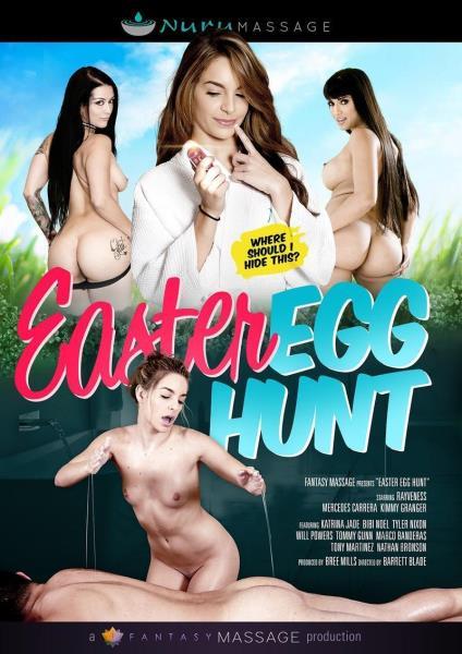 Easter Egg Hunt (2017)
