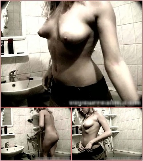 Shower Bathroom 124